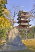 Toshogu Shrine in Ueno Park, Tokyo, Japan - stock photo