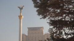 The Symbol Of Ukraine.Winter. Stock Footage