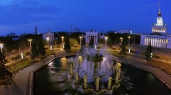 Square of All Russia Exhibition Center in spring evening. Stock Footage