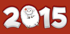 Year of the Sheep 2015 Chinese Zodiac Vector - stock illustration