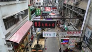 Stock Video Footage of Street view with signboards in Chinese language in Hong Kong
