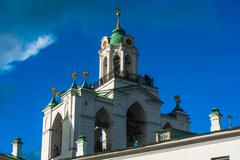 Yaroslavl. Image of ancient Russian city, view from the top. Beautiful house and Stock Photos