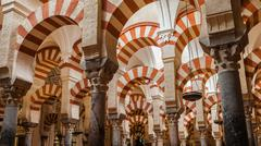 Mosque-cathedral of cordoba Stock Photos