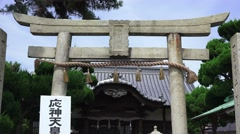 Gateway To Shinto Shrine Naoshima Japan 4K Stock Footage