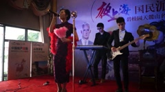 Concert activities in Guangdong, Dongguan real estate sales center, in China Stock Footage