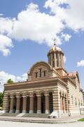 Byzantine Cathedral Stock Photos