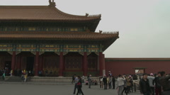 Stock Video Footage of Hall of Supreme Harmony