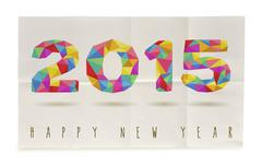 Happy new year 2015 folded paper poster Stock Illustration