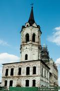Old church in Tobolsk. Russia - stock photo