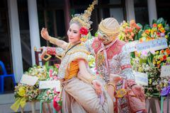 thai dancing funeral - stock photo