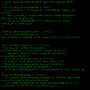 Javascript computer code Stock Illustration