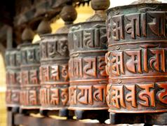 Prayer wheels at swayambhunath monkey temple in Kathmandu Stock Photos