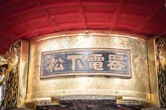 Red lantern senso-ji temple, asakusa, tokyo, japan Stock Photos