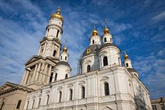 Assumption or dormition cathedral in kharkiv, ukraine Stock Photos
