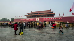 People are happy to visit the Tian'anmen Square and take photos, Beijing, China - stock footage