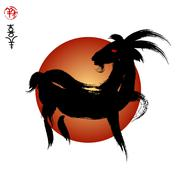 Vector head of goat year of the goat, seal and chinese meaning is: year of th Stock Illustration