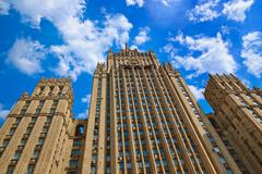 Stalin's famous skyscraper ministry of foreign affairs of russia - moscow Stock Photos