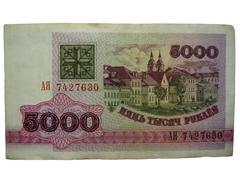 Five thousand belorussian roubles isolated on the white backgrou - stock photo