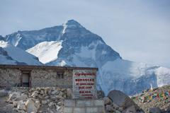 Mount Everest at Base Camp in Tibet in China Stock Photos