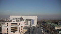 KIEV, The Ministry of Foreign Affairs. Ukraine - stock footage