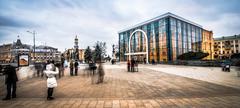 Constitution Square in Kharkiv Stock Photos