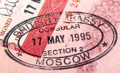 British visa stamp in your passport. closeup Stock Photos