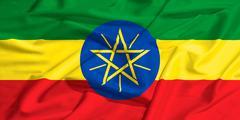 Eritrea flag on a silk drape waving Stock Illustration