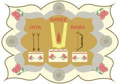 attributes of lord rama - stock illustration
