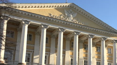 The Government of St. Petersburg. Smolny. Stock Footage