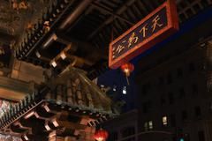 Stock Photo of chinatown san francisco after hours