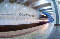 the train arrives at the subway station sportivnaya in samara, russia - stock photo