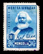 mongolia - circa 1963: a stamp printed in the mongolia shows portrait of karl - stock photo