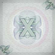 vector illustration of letter X in guilloche ornate style. monetary banknote - stock illustration