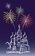 New Year in Moscow - stock illustration