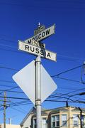 A directional roadsign - stock photo