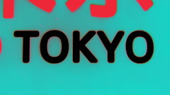 Tokyo city culture japan words language Stock Footage