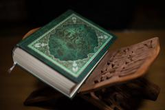 the holy quran book - stock photo