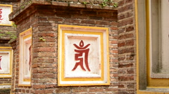 Zoom - Chinese Characters - Tran Quoc Pagoda - Hanoi Vietnam Stock Footage