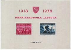 Postage stamp printed in lithuania and shows president antanas smetona and se Kuvituskuvat