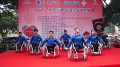 Youth with disabilities in the show, in Shenzhen, China Stock Footage