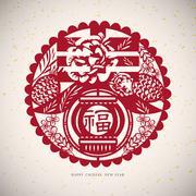 chinese paper cut arts - stock illustration