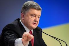press conference of the president of ukraine poroshenko - stock photo