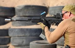 kalashnikov large caliber - stock photo