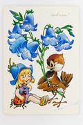 Reproduction of antique postcard shows Sparrow gives a bouquet o Stock Photos