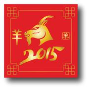 Chinese new year of the goat 2015 Piirros