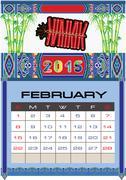 2015 happy new year Stock Illustration