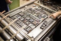 Old typography printing machine Stock Photos