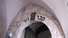 Place where king David is buried in Jerusalem. Stock Footage