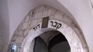 Stock Video Footage of Place where king David is buried in Jerusalem.