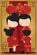 chinese new year celebration - stock illustration